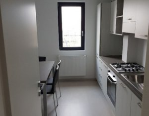 Apartament 2 camere, Park Lake Residence